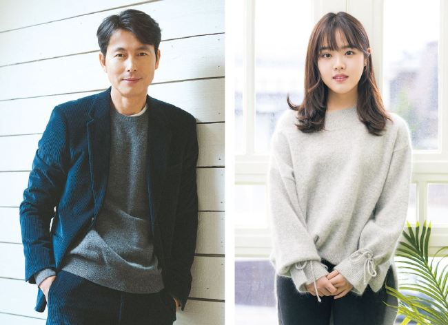 Jung Woo-sung (left) and Kim Hyang-gi (Lotte Entertainment)