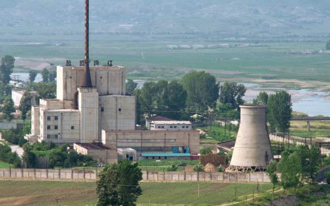 North Korea`s Yongbyon nuclear plant (AFP)