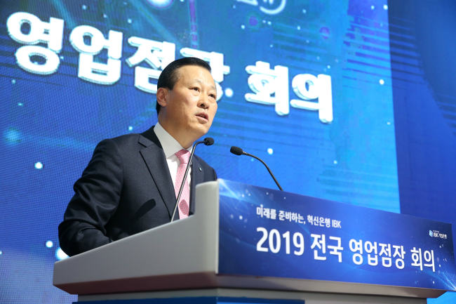 IBK Chairman and CEO Kim Do-jin (IBK)