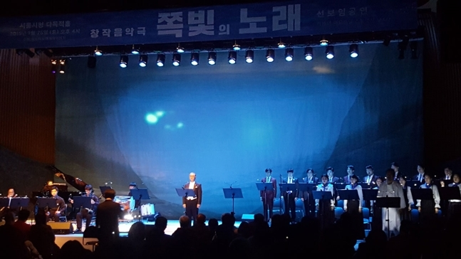 "The musical performance ""Song of Jjokbit"" (Yonhap)"