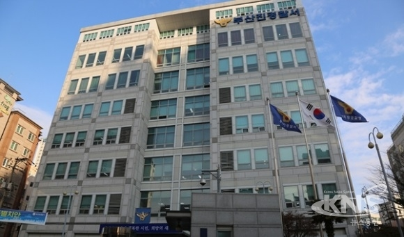 (Busan Jin Police station)