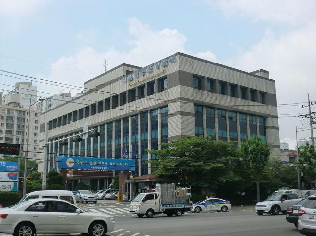 (Yeongdeungpo Police)