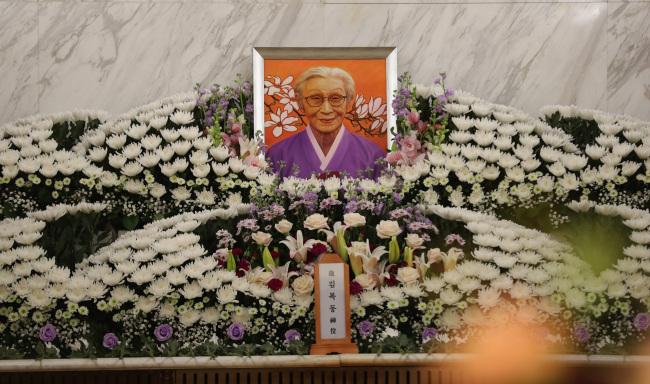 Kim Bok-dong`s funeral altar. (Yonhap)