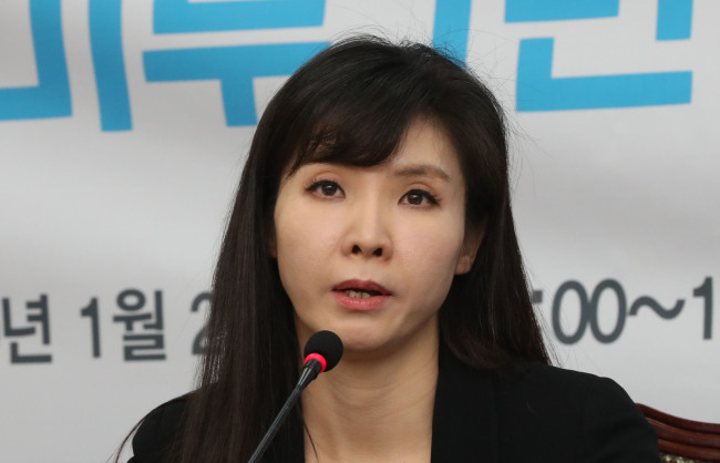 Prosecutor Seo Ji-hyun speaks during a roundtable at the National Assembly on Tuesday (Yonhap)