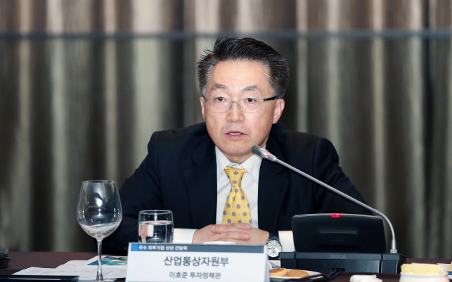 Lee Ho-joon, chief of investment policy division at the Ministry of Trade, Industry and Energy (MTIE)