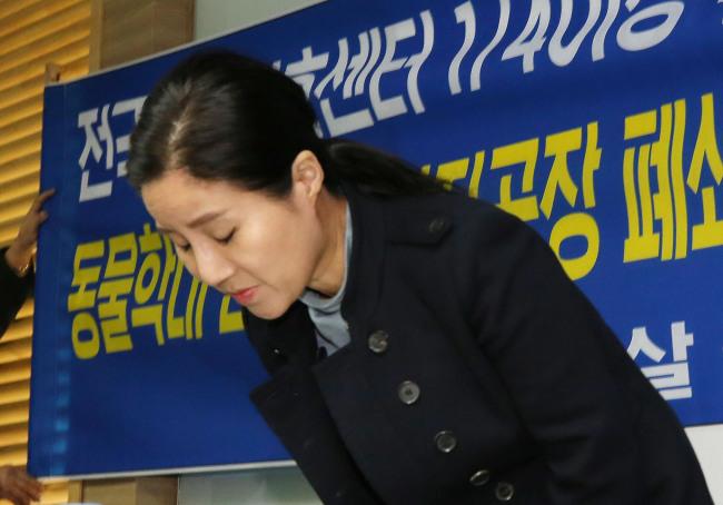 Park So-youn (Yonhap)