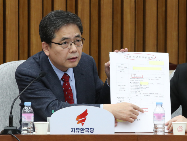 Rep. Kwak Sang-do of the main opposition Liberty Korea Party raises allegations against President Moon Jae-in`s daughter Moon Da-hye at the National Assembly on Tuesday. Yonhap