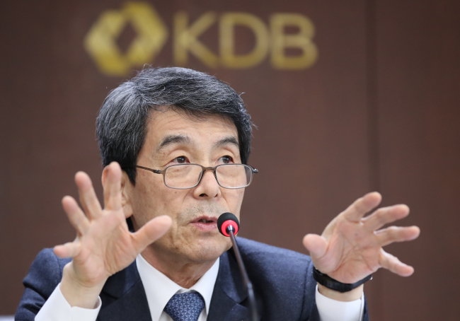 Lee Dong-gull, chairman of Korea Development Bank (Yonhap)
