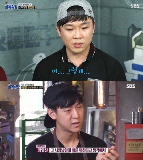 "Two restaurateurs from previous episodes of ""Backstreet"" have started their individual online broadcasts claiming to be victims of malicious editing. Screenshots of the restaurateurs when they featured on ""Backstreet"" (SBS)"