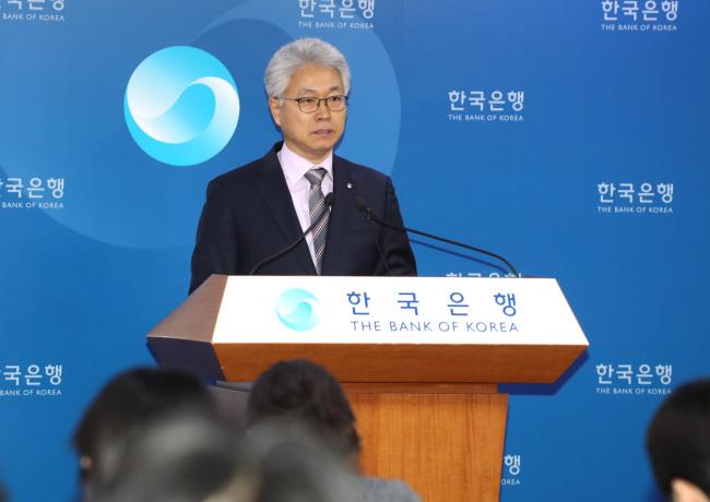 Park Yang-su, director general of the economic statistics department at the Bank of Korea. (Yonhap)