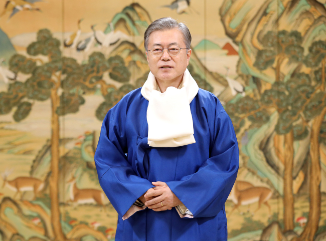 President Moon Jae-in in his Lunar New Year's address. (Cheong Wa Dae)