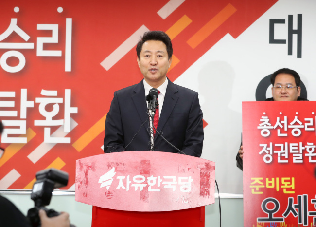 Former Seoul city Mayor Oh Se-hoon declares his bid for leadership of the Liberty Korea Party on Thursday at the party's headquarters in western Seoul. (Yonhap)