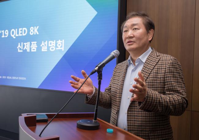 Han Jong-hee, Samsung Electronics' president of visual display business (Samsung Electronics)