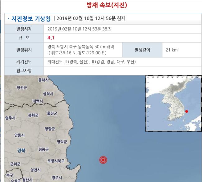 www.koreaherald.com