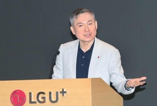 LG Uplus CEO Ha Hyun-hoi. LG Uplus
