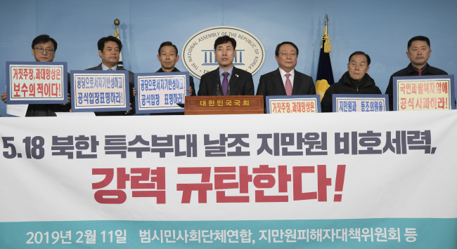 Rep. Ha Tae-kyung (center) of the minor conservative Bareunmirae Party speak out against offensive remarks made by far-right figure Jee Man-won at the National Assembly on Monday. (Yonhap)