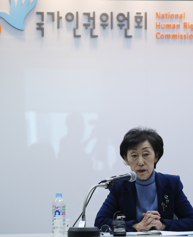 National Human Rights Commission of Korea Commissioner Choi Young-ae speaks during a New Year's press conference in Seoul. (NHRCK)