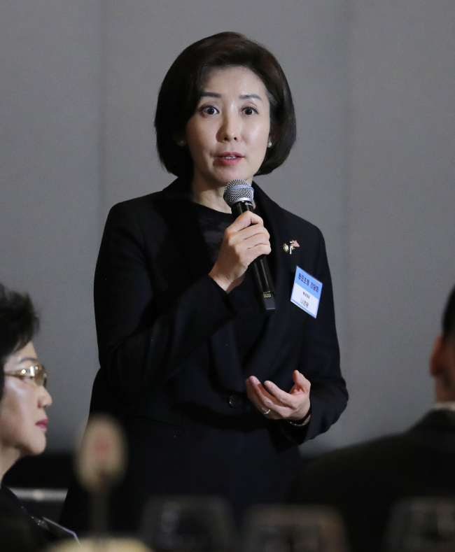 Rep. Na Kyung-won, floor leader of the main opposition Liberty Korea Party, speaks during an event held in Washington on Monday. Yonhap