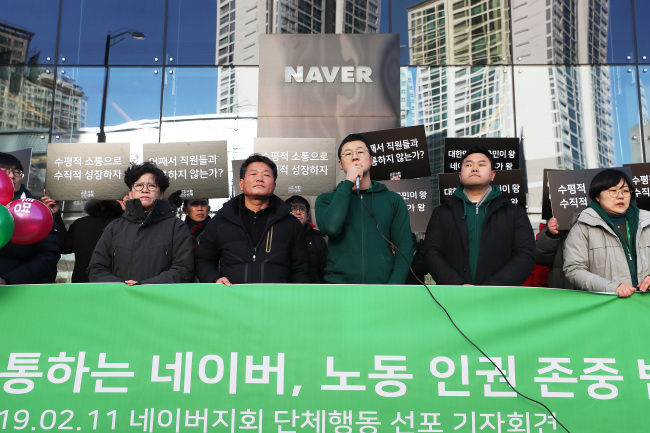 Naver`s labor union Monday held press conference at the company`s headquarter in Pangyo. Yonhap