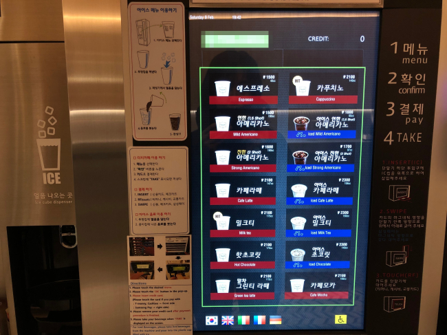 Self-ordering machines can easily be spotted at eateries and cafes in Korea. (Park Ju-young/The Korea Herald)