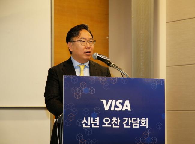 Patrick Yoon, Country Manager of Visa International Asia Pacific Korea (Visa Korea)
