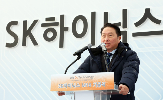 SK Group Chairman Chey Tae-won speaks at a ground-breaking ceremony of the M16 production line in Icheon, Gyeonggi Province, in December. (Yonhap)