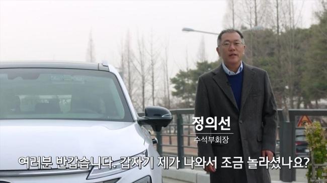 Hyundai Motor Group Executive Vice Chairman Chung Eui-sun introduces himself before test driving Nexo. (Hyundai Motor)