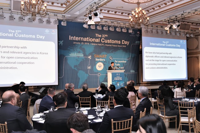 The Korea Customs Service holds a forum on Jan. 25 at Imperial Palace Seoul Hotel, celebrating the 37th International Customs Day. (KCS)