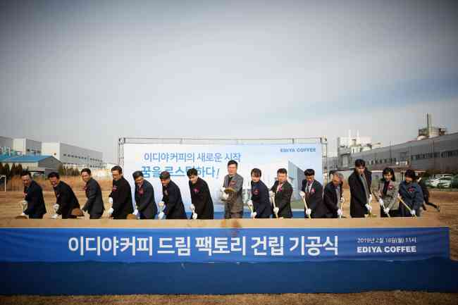 Ediya Coffee officials participate during the ground breaking ceremony held in Gyeonggi Province, Monday. (Ediya Coffee)