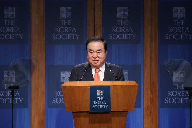 National Assembly Speaker Moon Hee-sang gives keynote speech at a Koean Society event in New York on Feb. 14. (National Assembly)