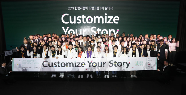 Han Sung Motor CEO Ulf Ausprung poses with Dream Gream scholarship recipients at the program's 2019 launch in Seoul on Tuesday.  (Han Sung Motor)