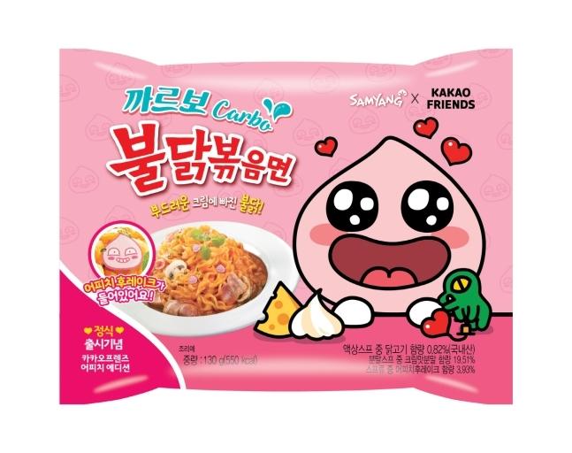 Samyang Food's Carbo spicy chicken noodles (Samyang)