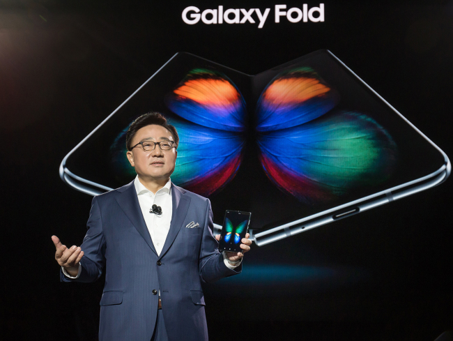 Samsung CEO Koh Dong-jin unveils Galaxy Fold at Galaxy Unpacked 2019 in San Francisco on Wednesday. (Samsung Electronics)