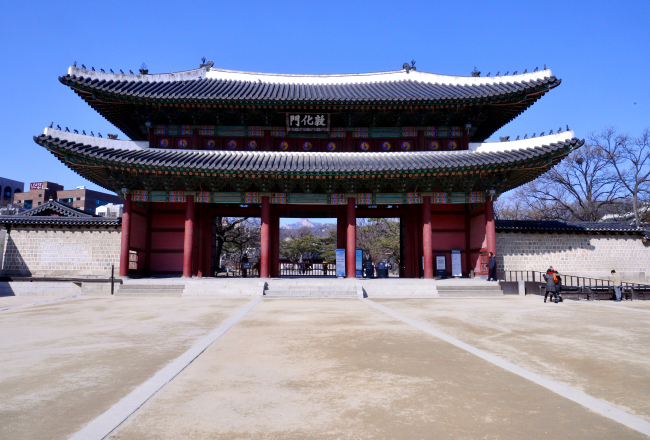Donhwanum is the main gate of Changdeokgung, the second royal palace built in 1405. (Park Hyun-koo/The Korea Herald)