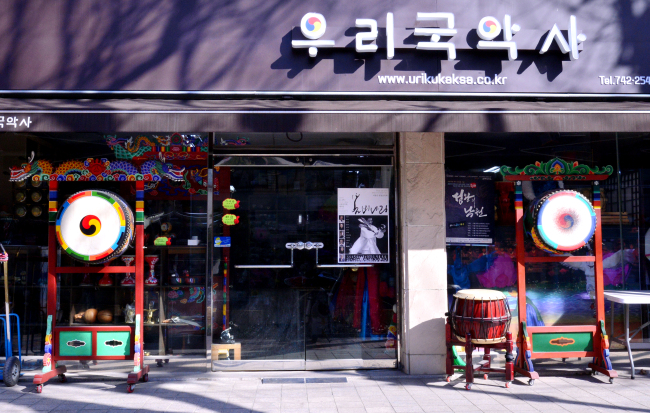 Korean traditional musical instruments can be found in many shops near Donhwamunro. (Park Hyun-koo/The Korea Herald)