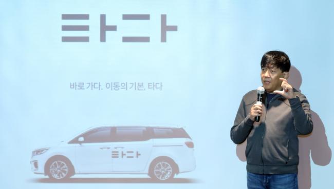 Socar CEO Lee Jae-woong (Yonhap)