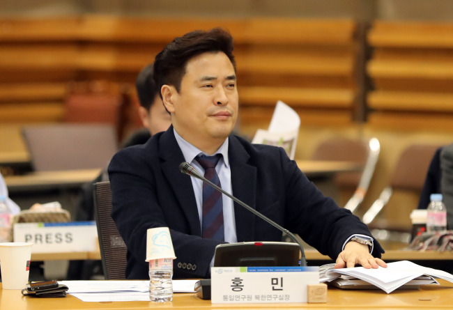 Hong Min, director of the North Korean research division of the Korea Institute for National Unification. (Yonhap)