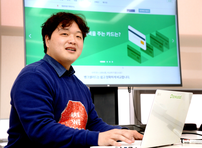 Kim Tae-hoon, co-founder and chief executive of Rainist (Park Hyun-koo/The Korea Herald)