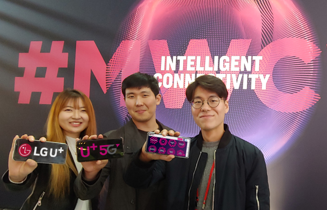 LG Uplus said it will be showing various content services using 5G in the fields of baseball, golf and performances. (Yonhap)