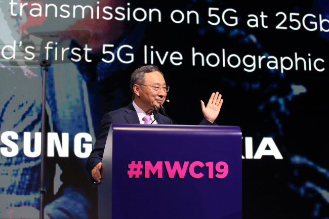 KT chief Hwang Chang-gyu delivers the keynote speech at the opening ceremony for Mobile World Congress 2019 in Barcelona on Monday. (KT)