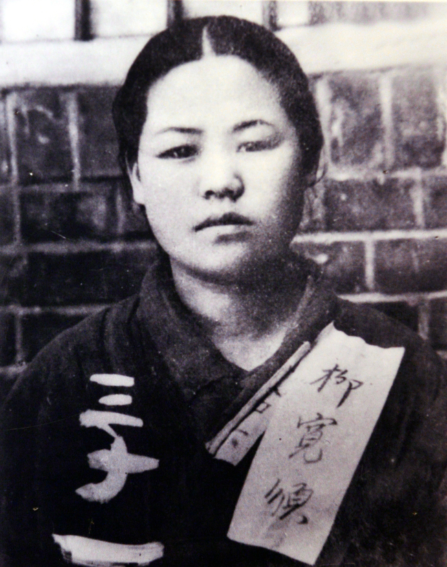 Yu Gwan-sun (Park Hyun-koo/ The Korea Herald)