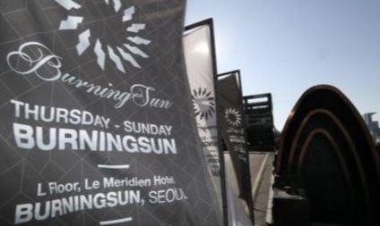 Burning Sun entrance (Yonhap)