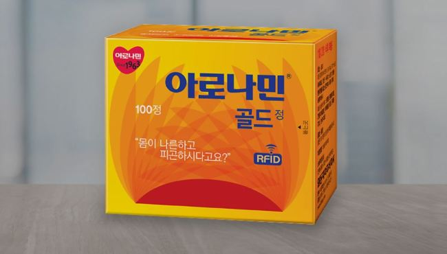 Image captured from Ildong Pharmaceutical's website