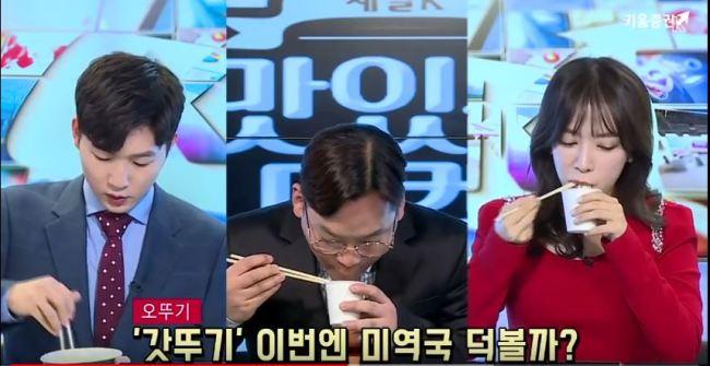 Anchors eat ramen in a market report video uploaded on Kiwoom Securities' YouTube channel. (Kiwoom)