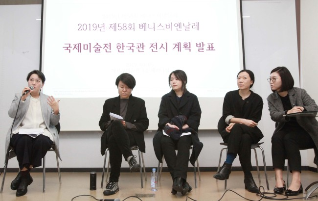 Kim Hyun-jin, director of the 58th Venice Biennale's Korean Pavilion, speaks during a press conference held on Tuesday at Arko Art Center in Seoul. Joining her, from left, are Siren Eun Young Jung, Nam Hwa-yeon and Jane Jin Kaisen. (Arko Art Center)