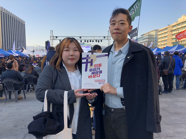 Kim Ik-joon (right) became interested in feminism after realizing that he and his female friends have lived very different lives in Korea even though they live in the same country. Kim and Kwon Bo-hyeon (left) want society to respect everyone as the way they are. (Park Ju-young / The Korea Herald)