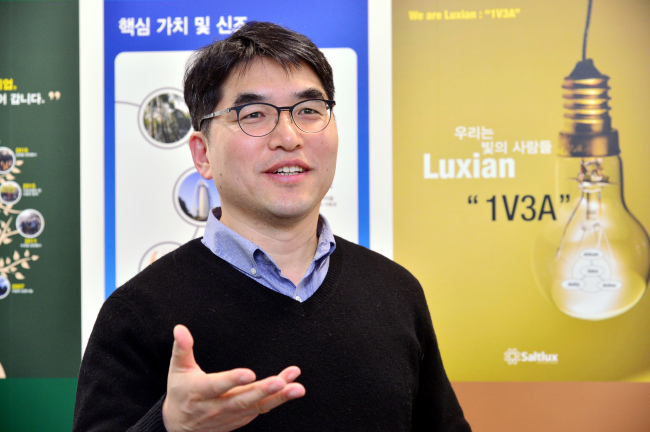 Machine translation developer Mobico CEO Shin Seok-hwan (Park Hyun-koo, The Korea Herald)