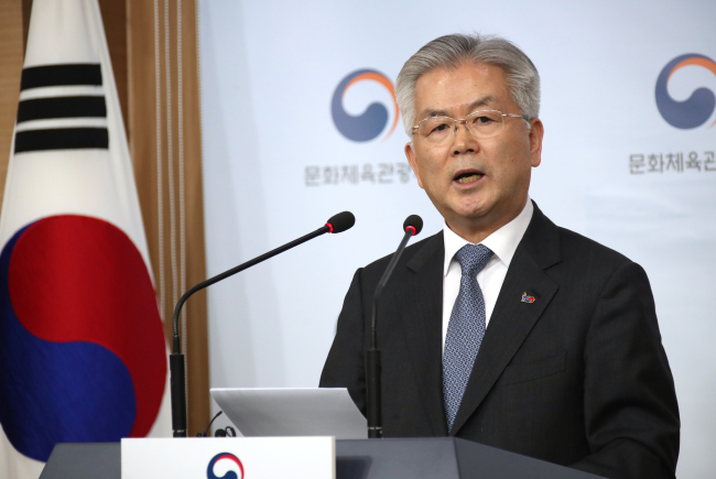 Vice Culture Minister Kim Yong-sam speaks during a media briefing in Seoul on Monday. (Yonhap)