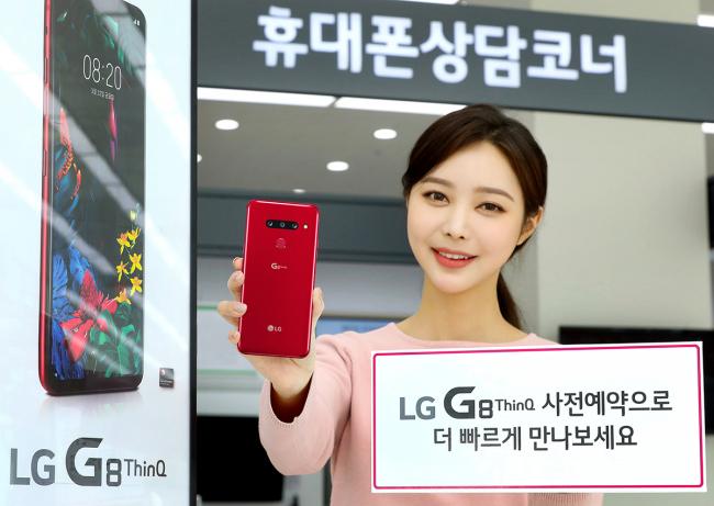 A model promotes a LG G8 ThinQ model. (LG Electronics)