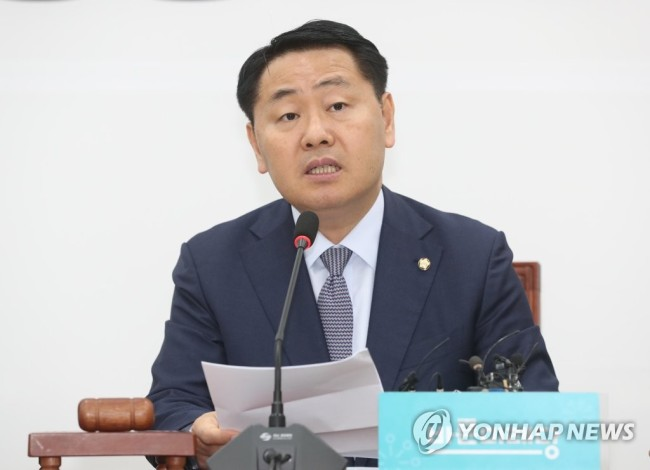 Bareunmirae Party Floor Leader Rep. Kim Kwan-young (Yonhap)